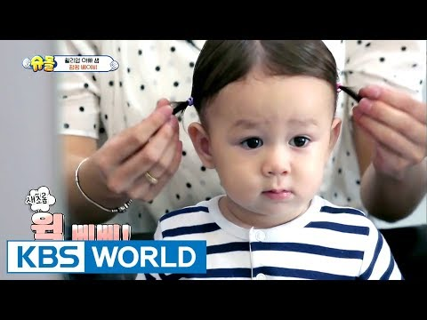 The Return of Superman | 슈퍼맨이 돌아왔다 - Ep.200 : A Father is His Child's Dream [ENG/2017.10.08]