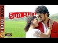Sun Sun   Mitha Mitha | VIDEO SONG |  Odia Movie | Ira Mohanty, Satya