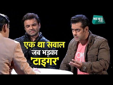 जब एंकर के सवाल पर भड़क उठा था बॉलीवुड का 'टाइगर' | BIG STORY | News Tak