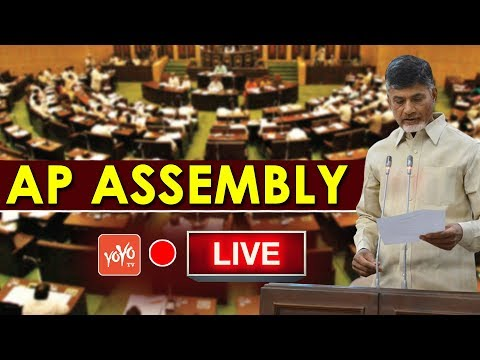 Chandrababu LIVE | AP Assembly LIVE | Monsoon Session 2018 | AP Politics | YOYO TV Channel