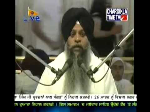 Bhai Amrik Singh Chandigarh Wale 24-03-13 Bangla Sahib Katha video
