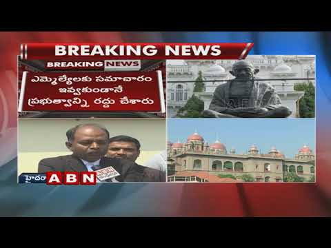 DK Aruna files petition in High court on Telangana Assembly dissolved | ABN Telugu
