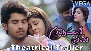 Guppedantha Prema Movie Theatrical Trailer || Latest Telugu Movie 2016