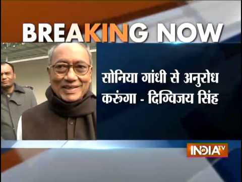 Digvijaya Singh wants Rahul Gandhi to take control of Congress