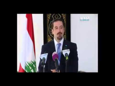 Saad hariri  سعد الحريري مجولق