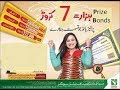 First or Second prize bond guess paper 750 hyderabad  16 10 2017