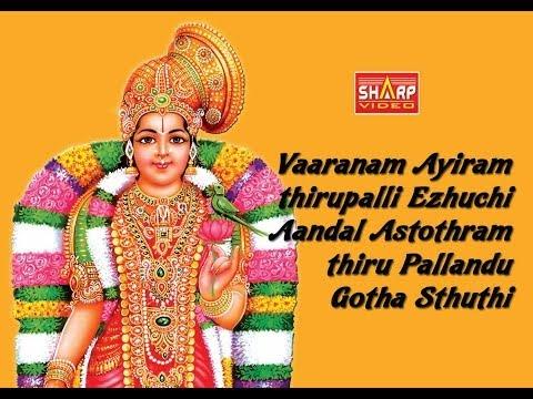 Vaaranam Ayiram Vaaranam Aayiram video