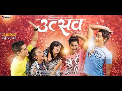 Utsav Trailer   nepali Movie  2014  first video