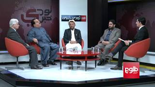 TAWDE KHABARE: MoD Almost Ready To Roll Out Militia Units
