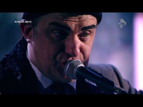 СОЛЬ от 24/12/17 - Группа Громыка. Полная версия программы Соль на РЕН ТВ.
