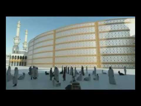 """Haram Sharif"", ""New Project for Haram"",New Construction Plan for Khana Kaba"""