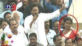 YS Jagan Speech In Chittoor Dist | Praja Sankalpa Yatra