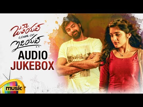 Juliet Lover of Idiot Audio Songs Jukebox | Naveen Chandra | Nivetha Thomas | Mango Music