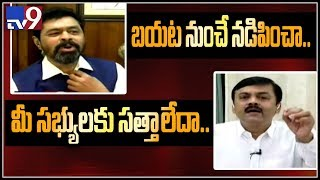 TDP leaders fears on IT raids due to their hidden corruption - BJP MP GVL