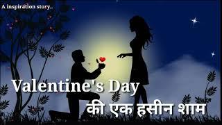 Valentine's Day ki wo haseen saam....inspiration story