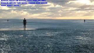 TUM TUM NAHI RAHY HO..(SAD URDU POETRY) ..BY AMEERUDDIN AMEER RJ FM 91..