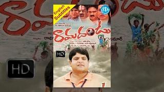 Ramadandu Full Movie