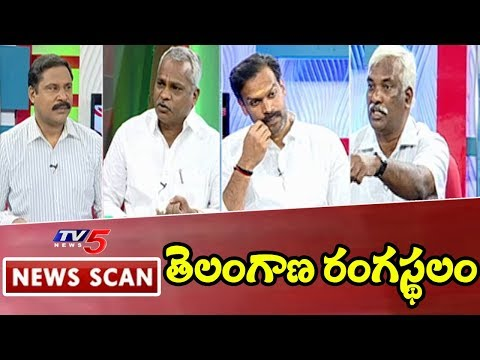 యుద్ధానికి పార్టీలు సిద్ధం..! | Debate On Telangana Election Heat | News Scan With Vijay | TV5 News