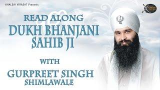 Full Paath  Dukh Bhanjani sahib ji  Read along  Bh