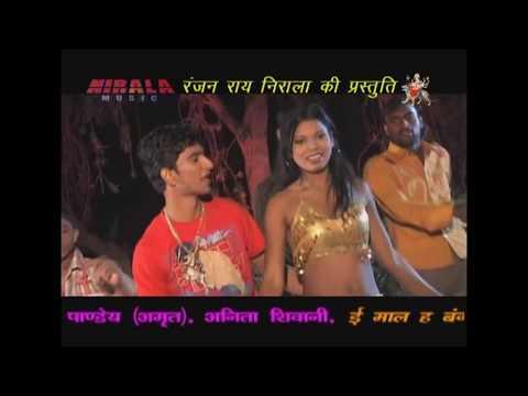 Hot Bhojpuri Song |pahire Le Bikini | Bhojpuri Tadka video