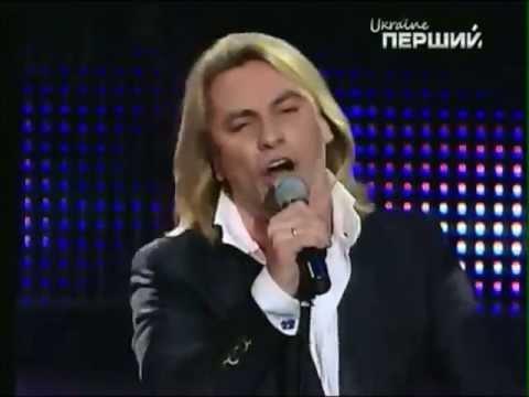 Павел Соколов Не отпускай!