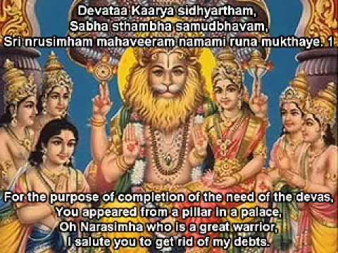 Runa vimochana Narasimha stotrum