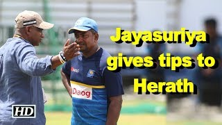 Jayasuriya giving tips to  Herath before India - Sri Lanka match