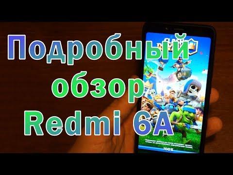 Xiaomi Redmi 6A - Подробный обзор, настройка, фишки, игры