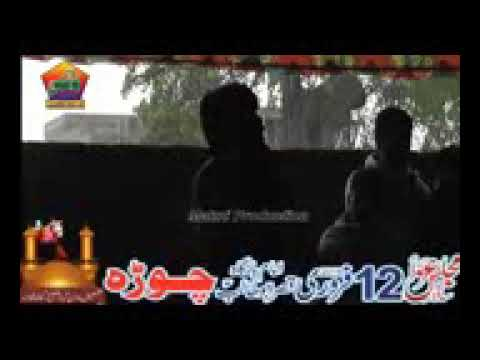 Zakir Asif Raza Gondal  Majlis Aza 12 February 2018    Choora Gujranwala   YouTube