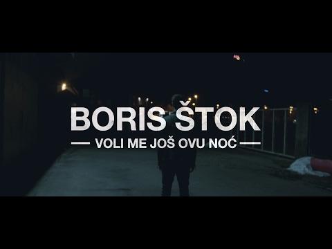 Spot u HD rezoluciji pogledati ovdje: https://vimeo.com/202480118/e98f711fbb Nakon sjajne suradnje s Yayom u pjesmi �Ove misli�, Boris Štok odlu�io je obraditi veliki hit grupe Denis...