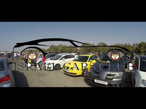 Car meeting 2016