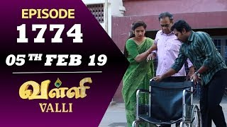 VALLI Serial | Episode 1774 | 05th Feb 2019 | Vidhya | RajKumar | Ajay | Saregama TVShows Tamil