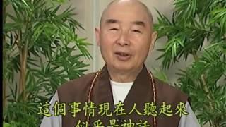 Thái Thượng Cảm Ứng Thiên, tập 4 - Pháp Sư Tịnh Không
