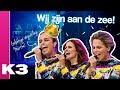 Wat Je Niet Zag Tijdens Radio 2 Zomerhit!   K3 Vlog #24