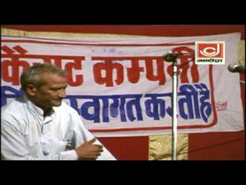 Haryanvi Ragni, Ek Pitaa Hai, By Master Satbir video