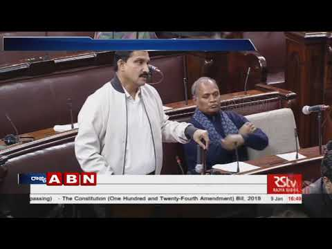 TDP MP Sujana Chowdary Questions Govt in Rajya sabha over Kapu Reservation | ABN Telugu