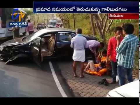 Car Accident in Tirumala Kanuma Road: Four Escapes With Injuries