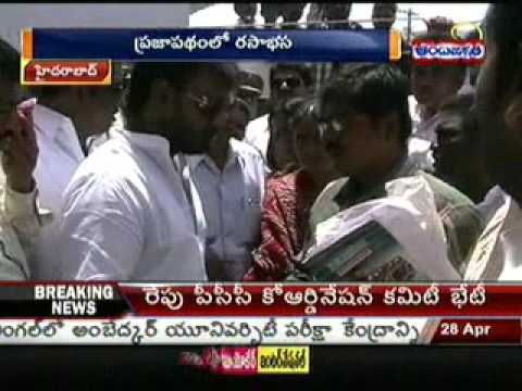 MLA Vishnu Detains Government Employees