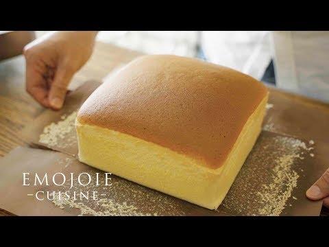 ふるっふる〜の台湾カステラの作り方 | えもじょわキュイジーヌ
