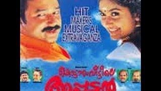 Tejabhai & Family - Kottaram Veetile Apputtan 1998 :Full Malayalam Movie