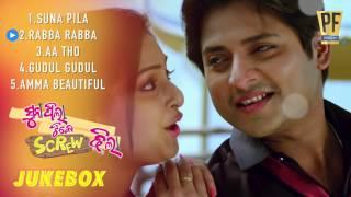 Suna Pila Tike Screw Dhila || Audio Jukebox || Babushaan Mohanty, Sheetal || Abhijit Majumdar