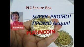 SUPER PROMO PLATINCOIN
