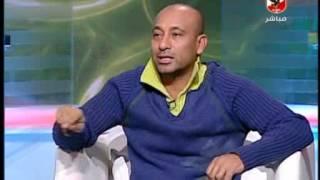الكابتن ياسر ريان وذكرياته مع مباريات القمه !