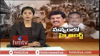 TDP Minsters Speaks About Kidari Sarveswarao Incident | hmtv Special Report