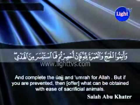 Al-baqarah - The Cow - سورة البقرة (salah Abou Khater) video