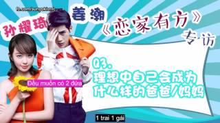 """[Vietsub] Mango TV phỏng vấn Kỳ tỷ & anh Khương Triều bên lề show """"Chuyên Gia Tình Yêu"""""""