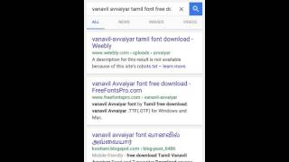 download lagu How To Install Vanavil Avvaiyar Font In Android Mobile gratis