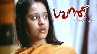 Bhavani IPS Tamil Movie | Scenes | Sneha Arrests Aryan | Sneha | Vivek | Dhina