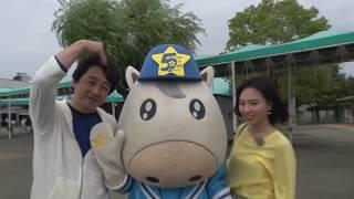『浅野靖典の旅うま!』園田競馬場