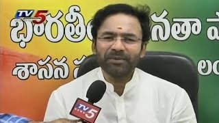BJP MLA Kishan Reddy Fires On TRS Govt | Kishan Reddy Face To Face